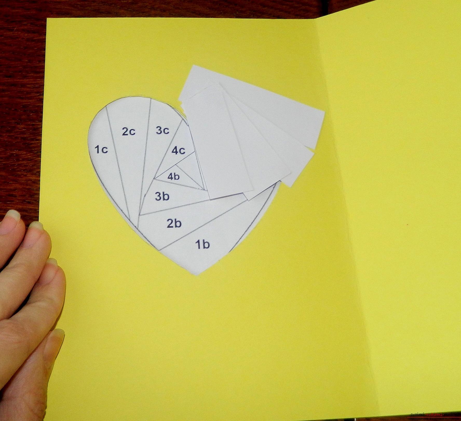 Как  открытку