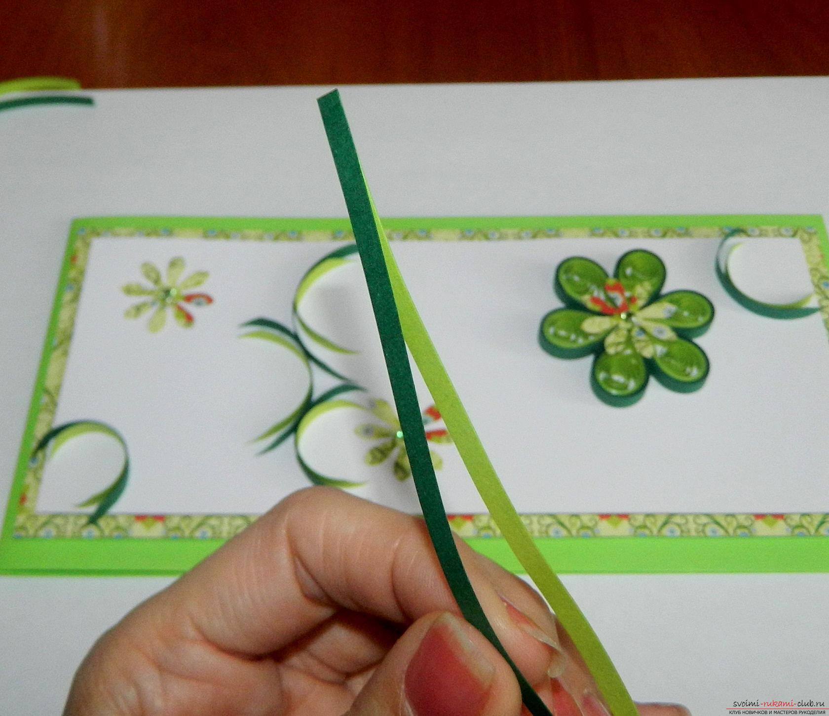 Изготовление открыток квиллинг своими руками