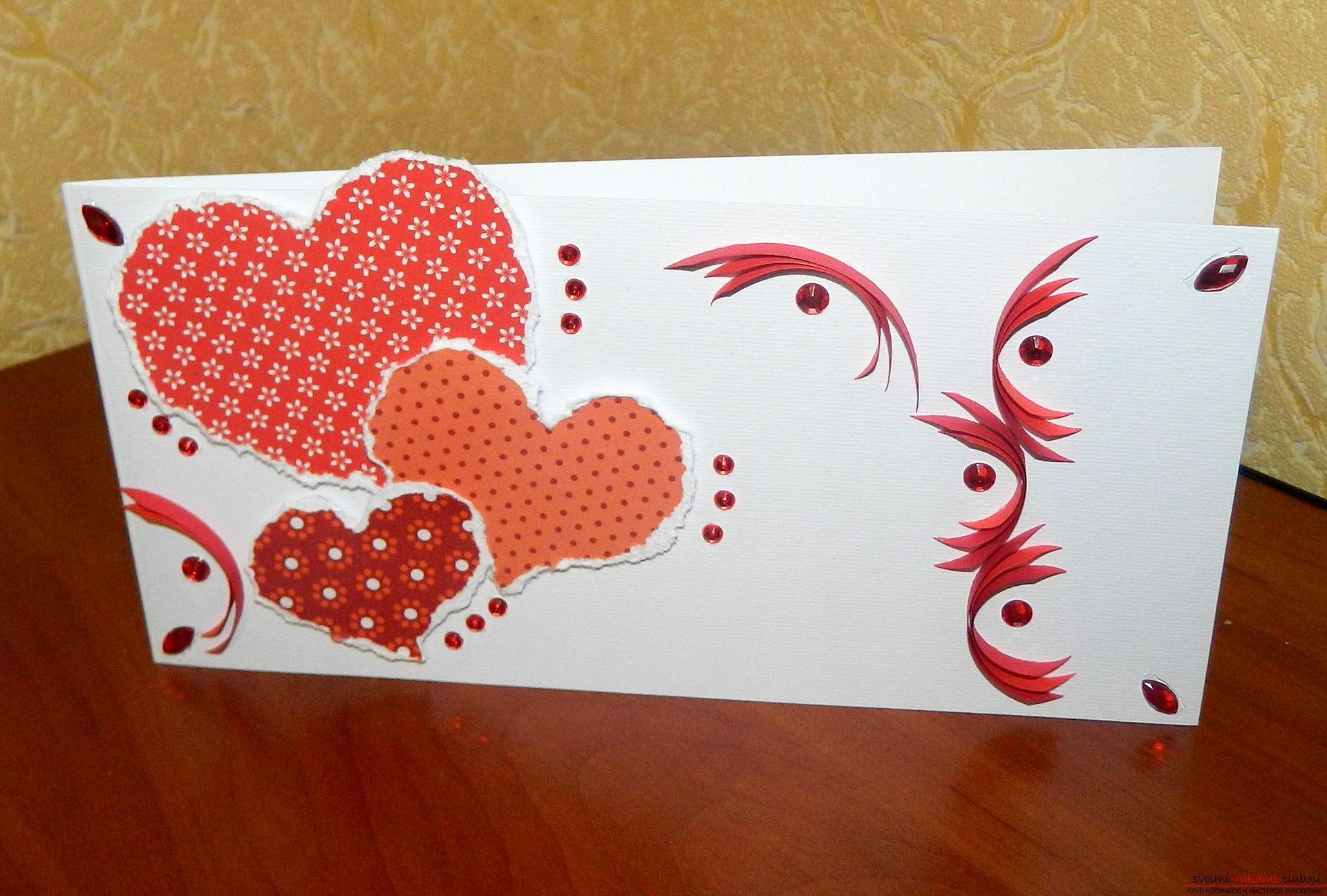 Как сделать открытку ко дню валентина своими руками 99