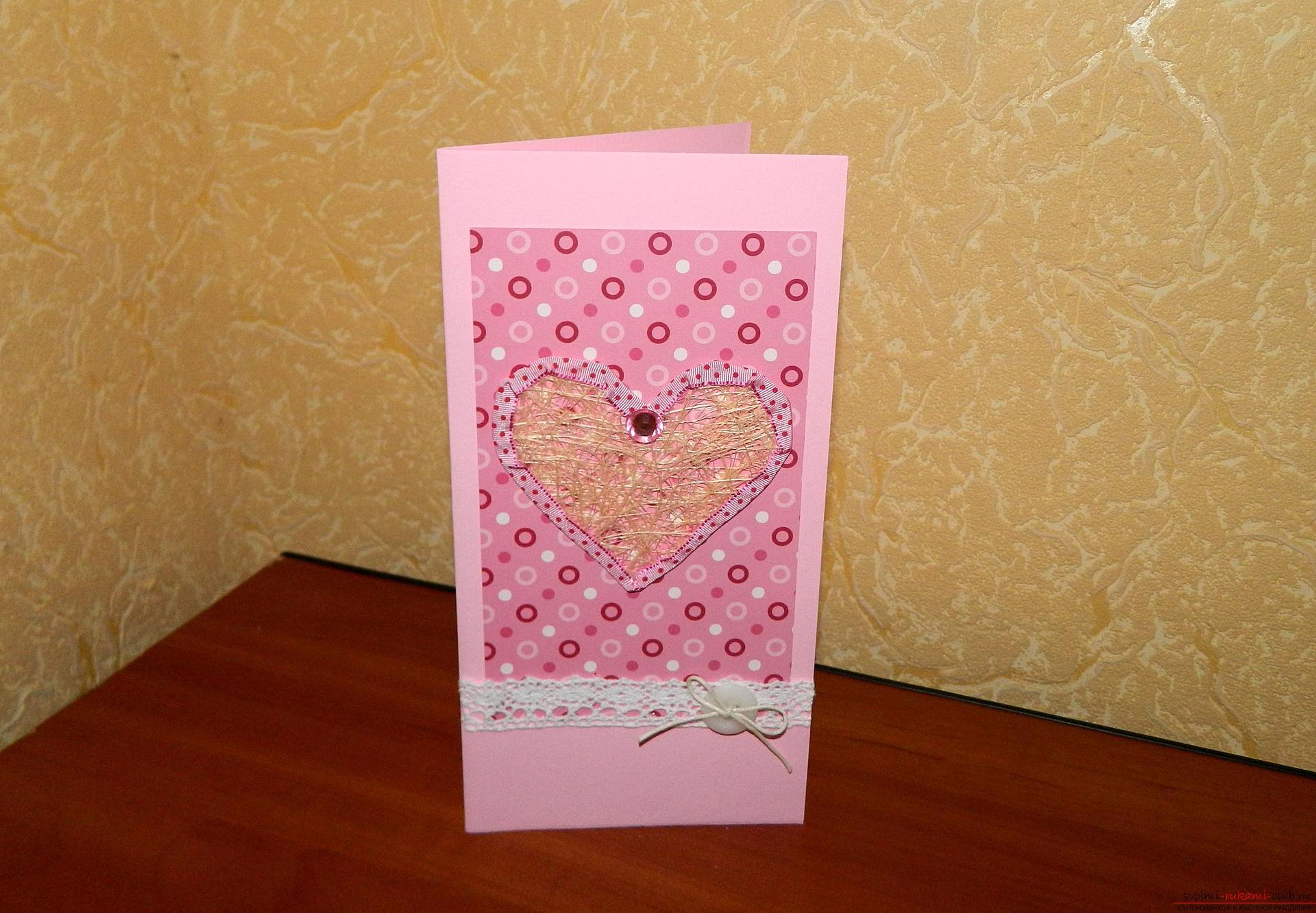Как сделать открытку на валентина 27