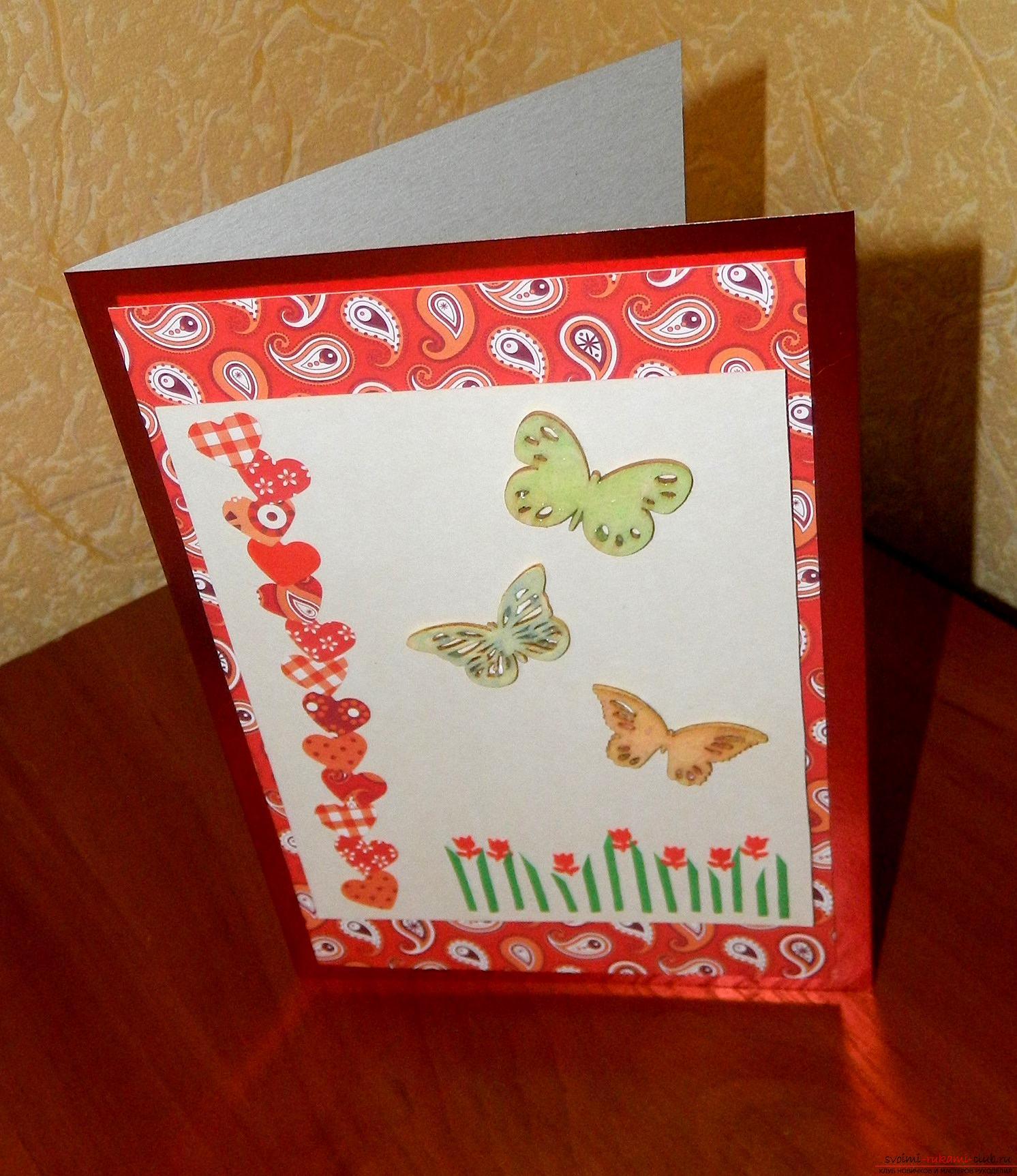Интересные открытки свои открытки