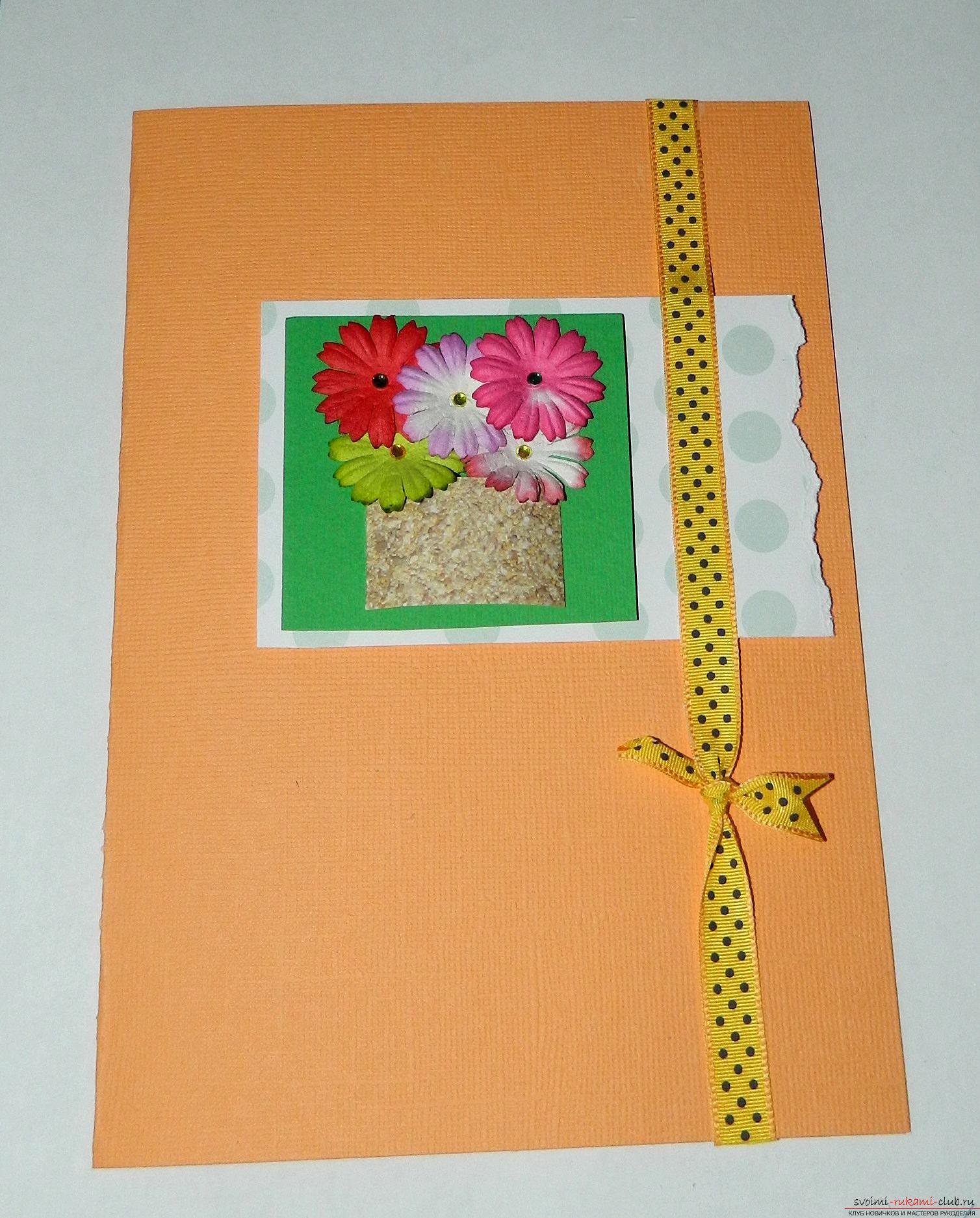ашан делать открытки домашних карагача