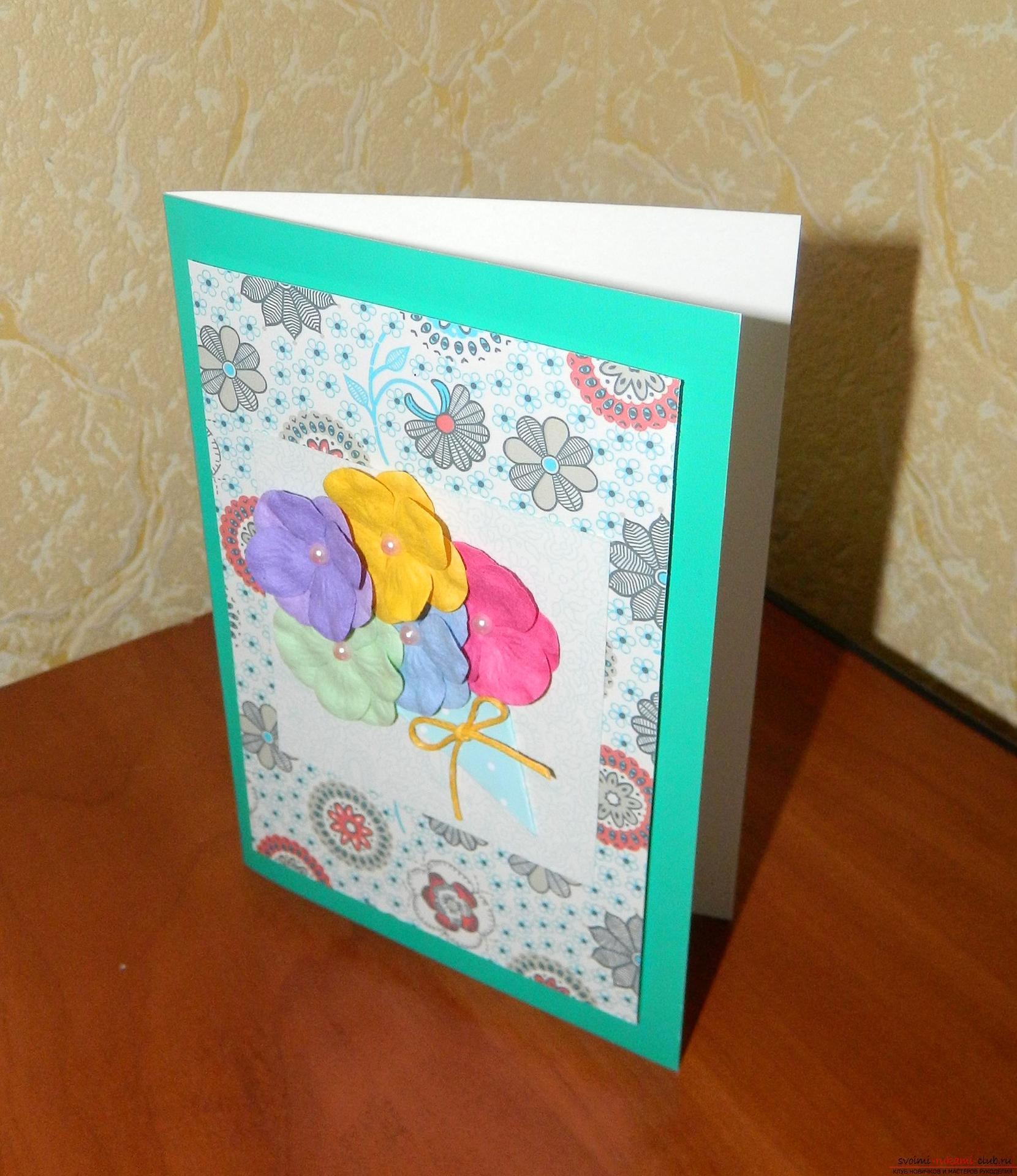Сделать красивую открытку с