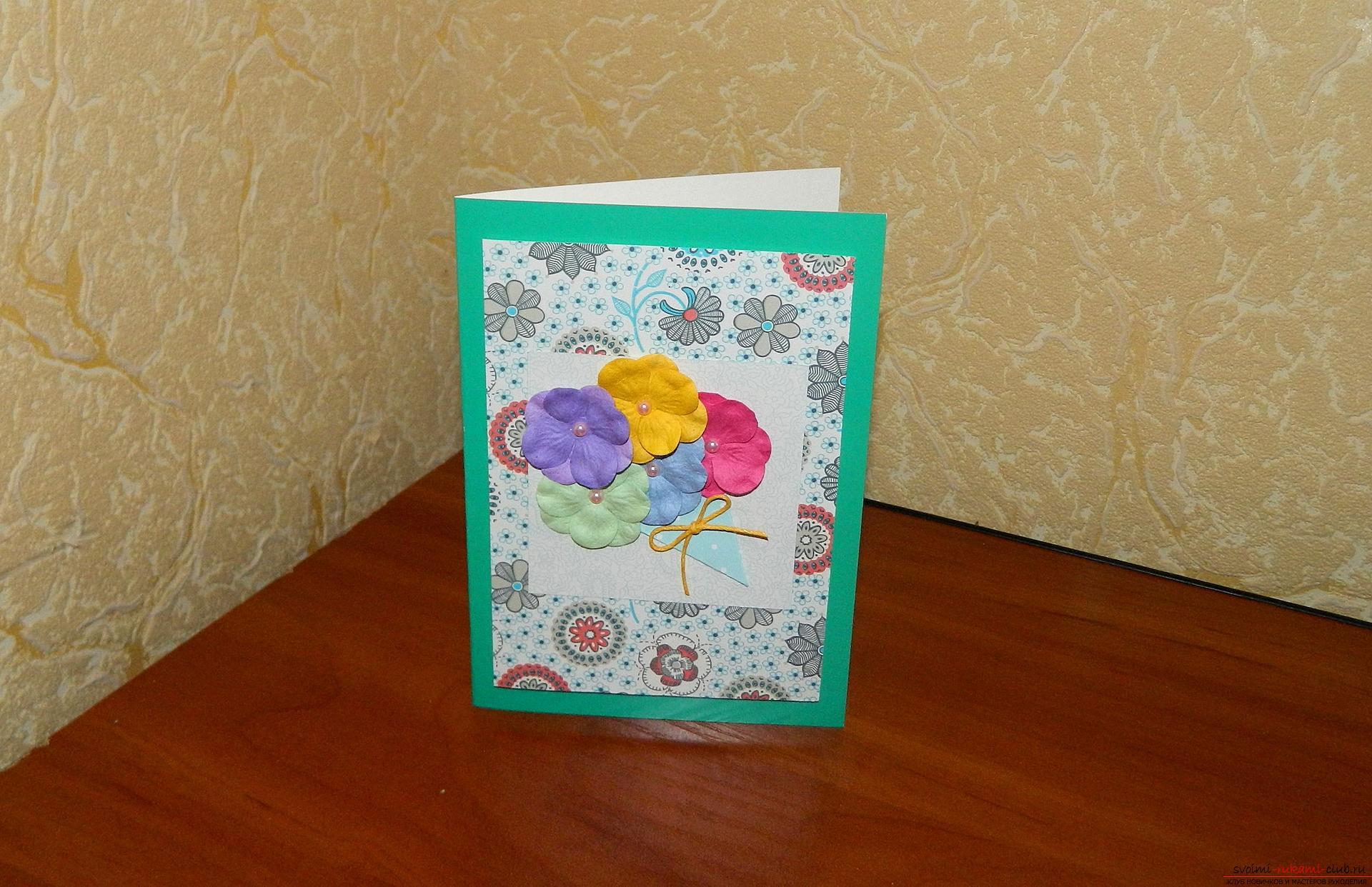 Сделать открытки своими руками с фото