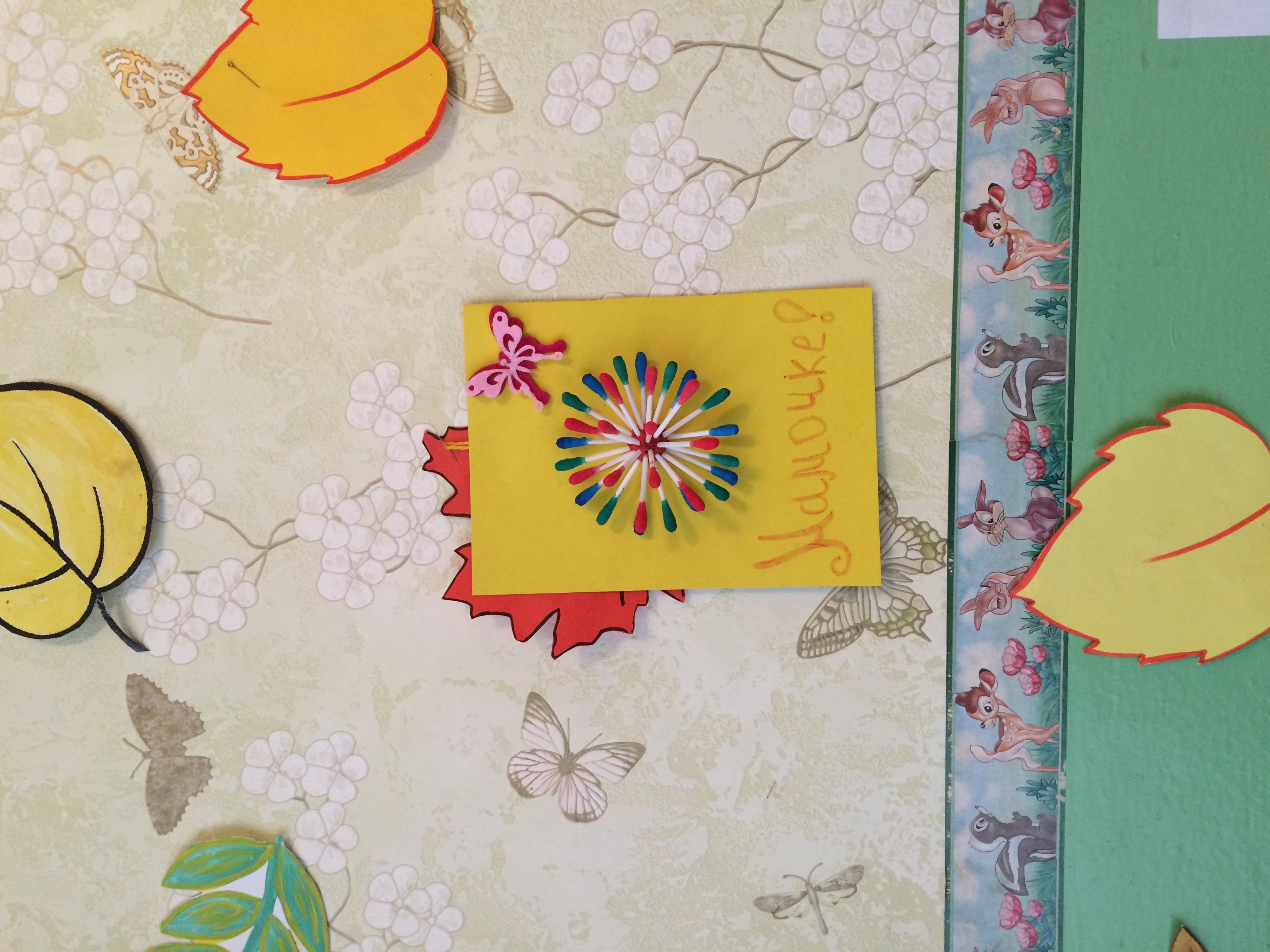 схема плетение бисером маме на день матери