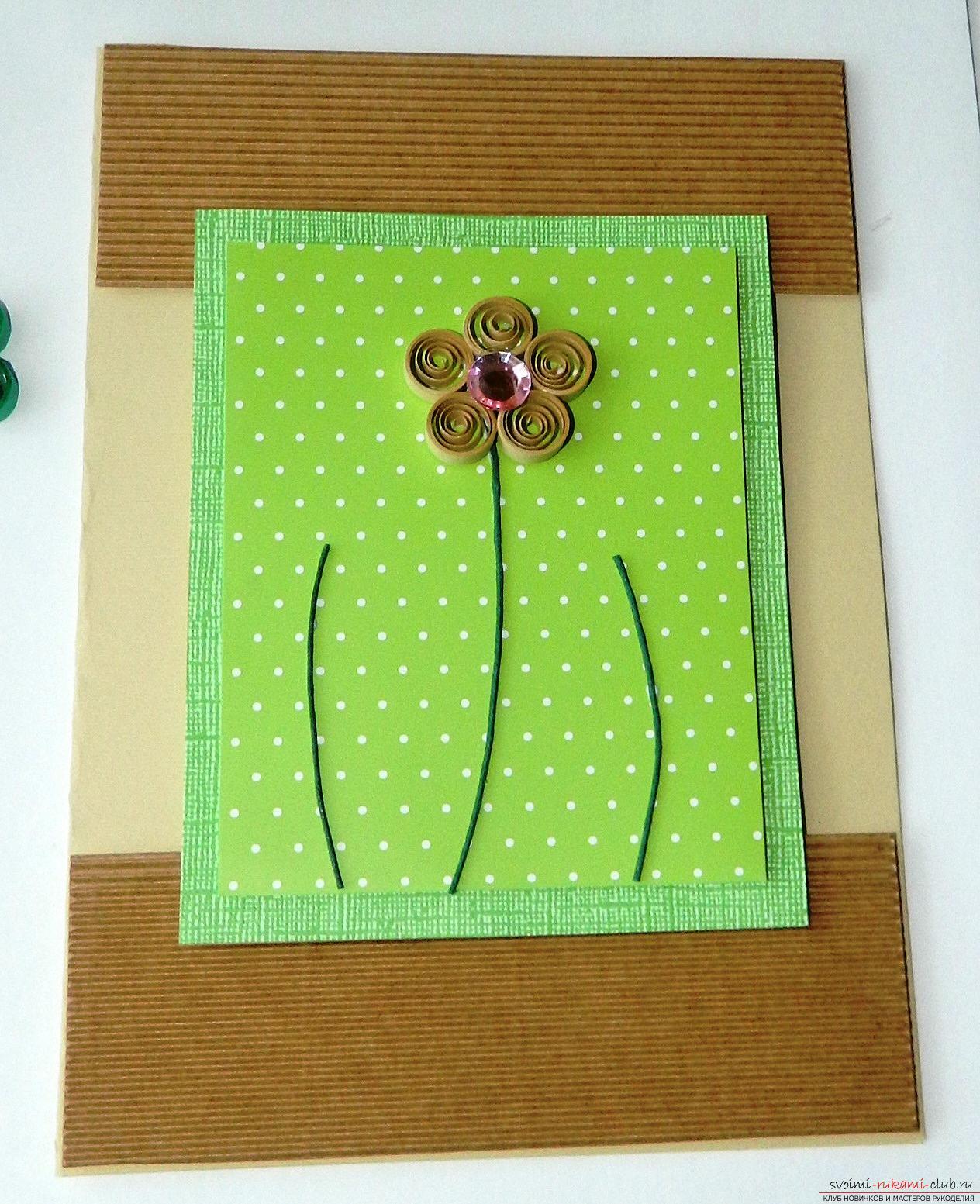 Сделать открытки своими руками на день всех влюбленных