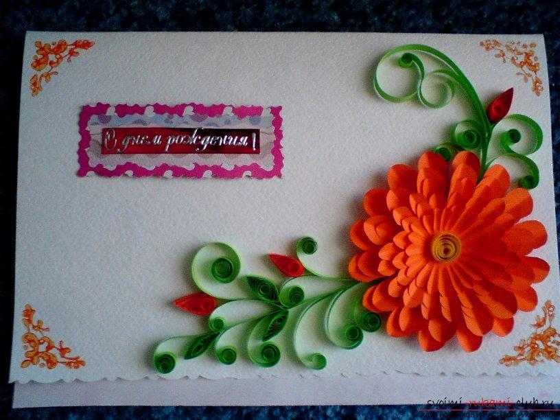 Красивая открытка с днем рождения своими руками маме