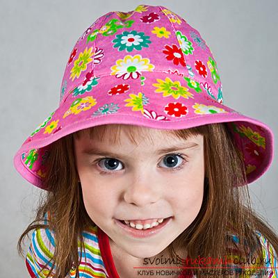 Как сшить летнюю детскую панаму, которая убережет ребенка от активного солнца в жаркие дни наступившего лета. Выкройка панамы для ребенка и описание процесса шитья. Фото №1