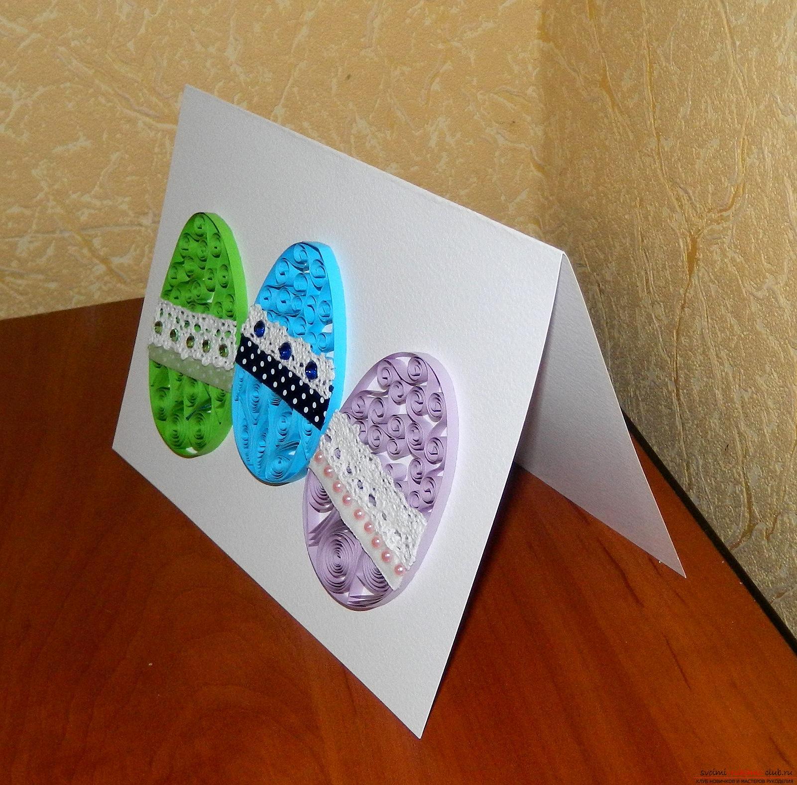 Как сделать открытку пасхальную своими руками