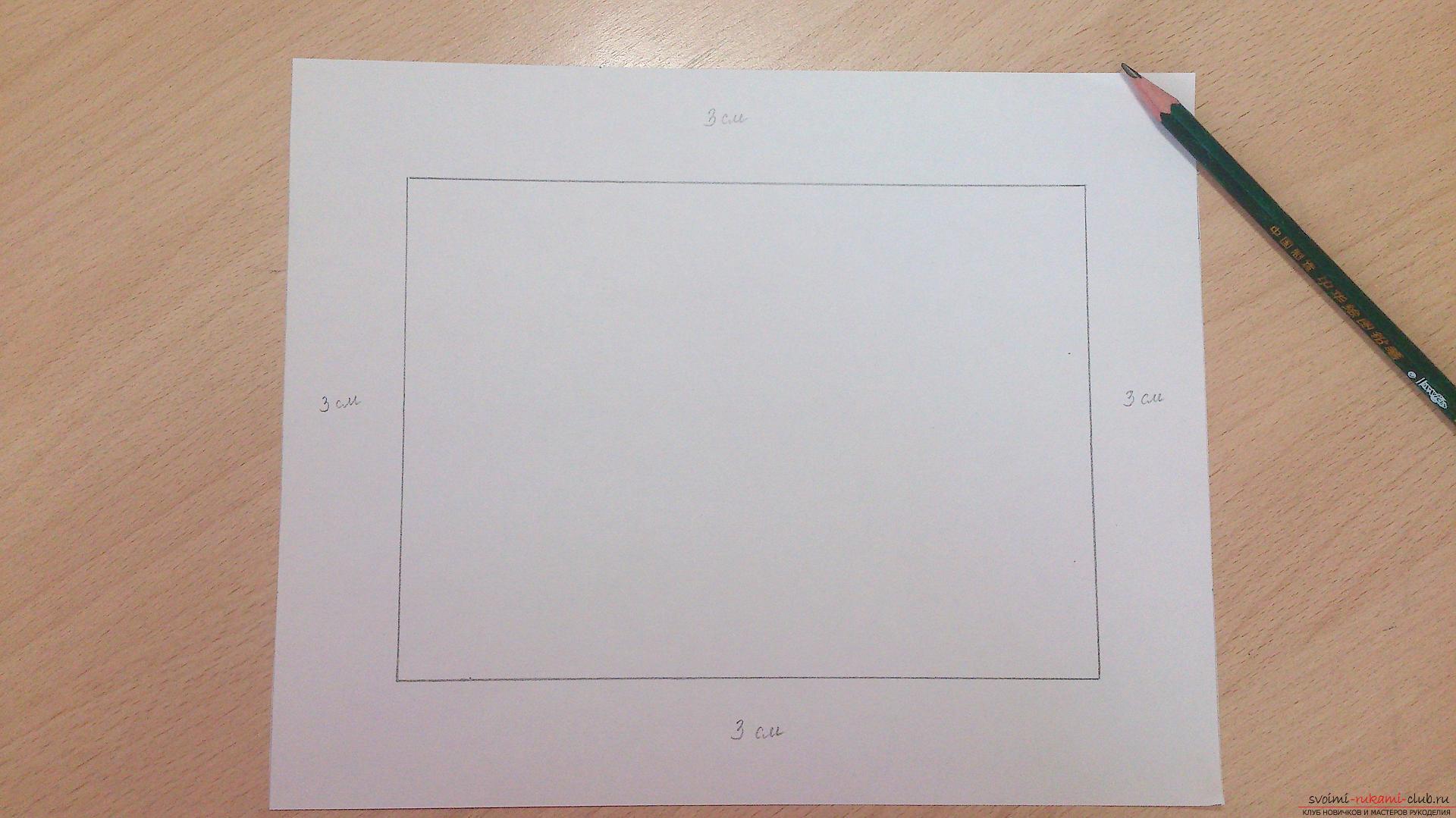 Как сделать паспарту на формат а4