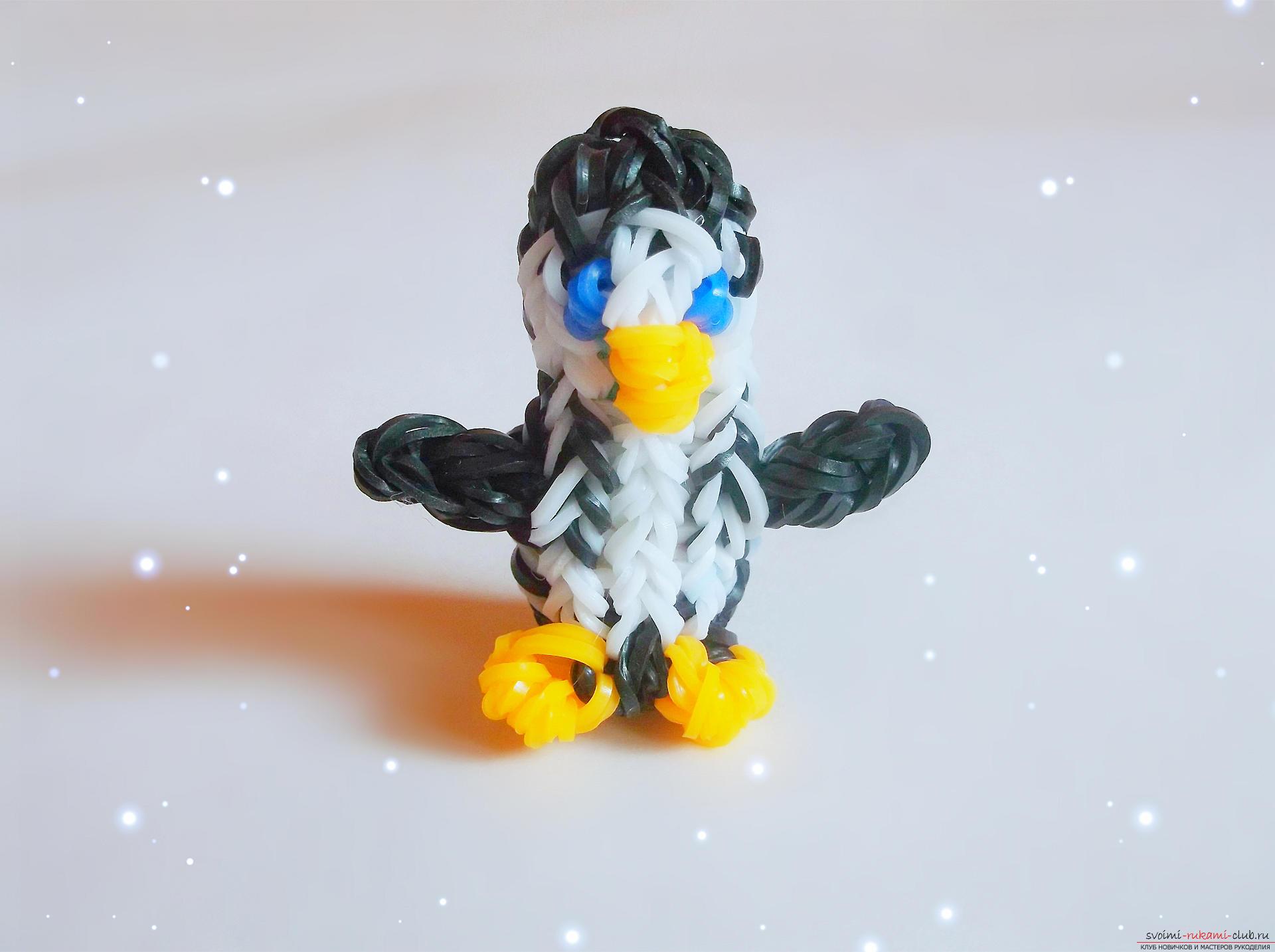 Фото к уроку плетения из резинок веселого пингвина. Фото №18
