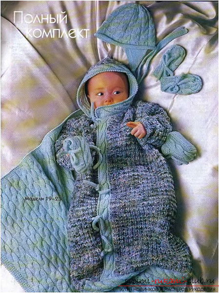 Схема вязания спицами комплекта для новорожденного из шапочки