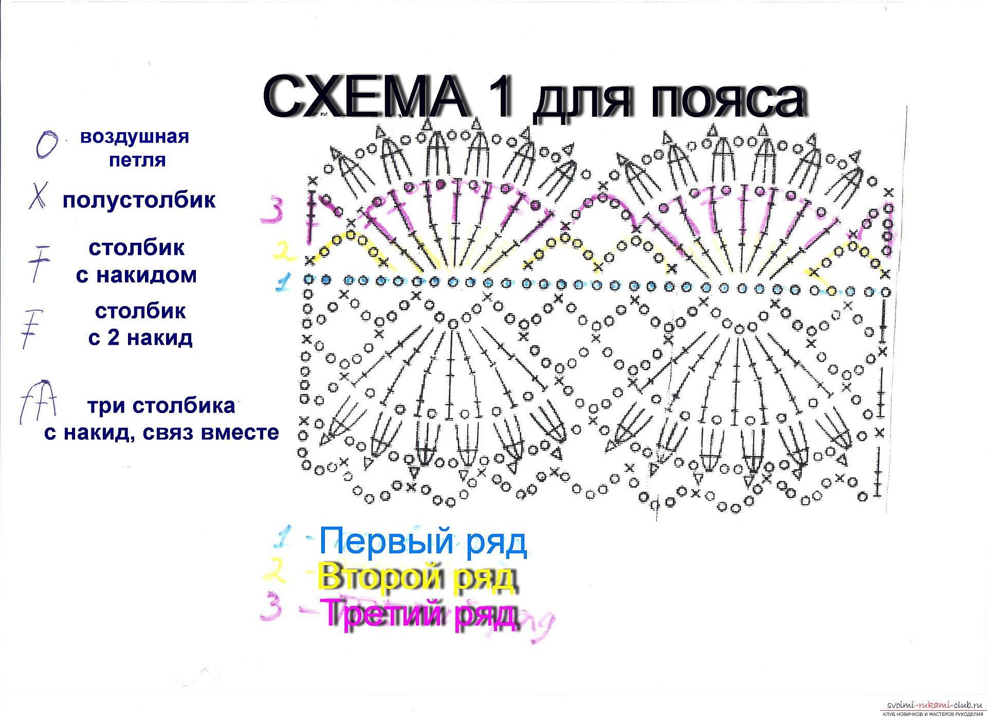 галстук связанный крючком схема