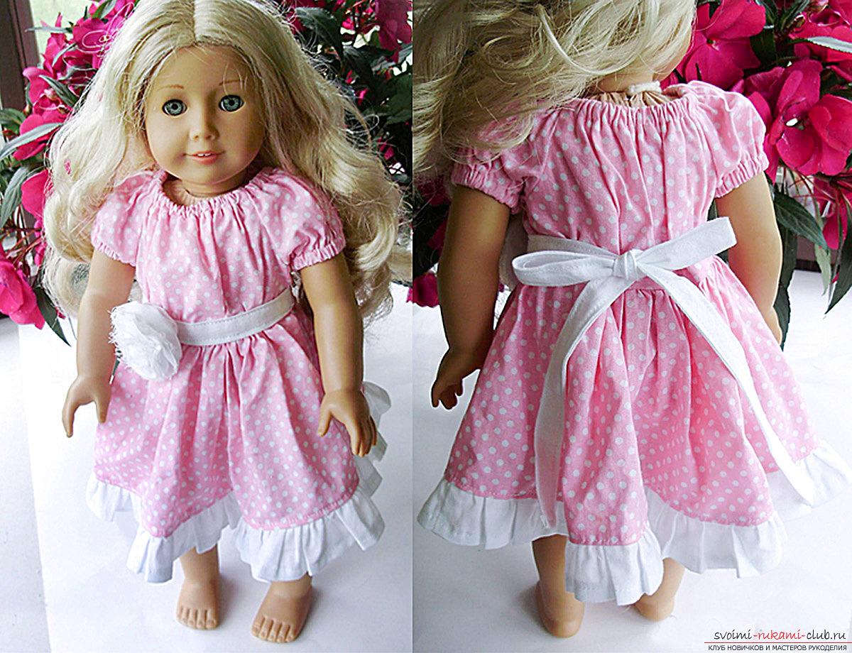 Как шить платье куклам своими руками