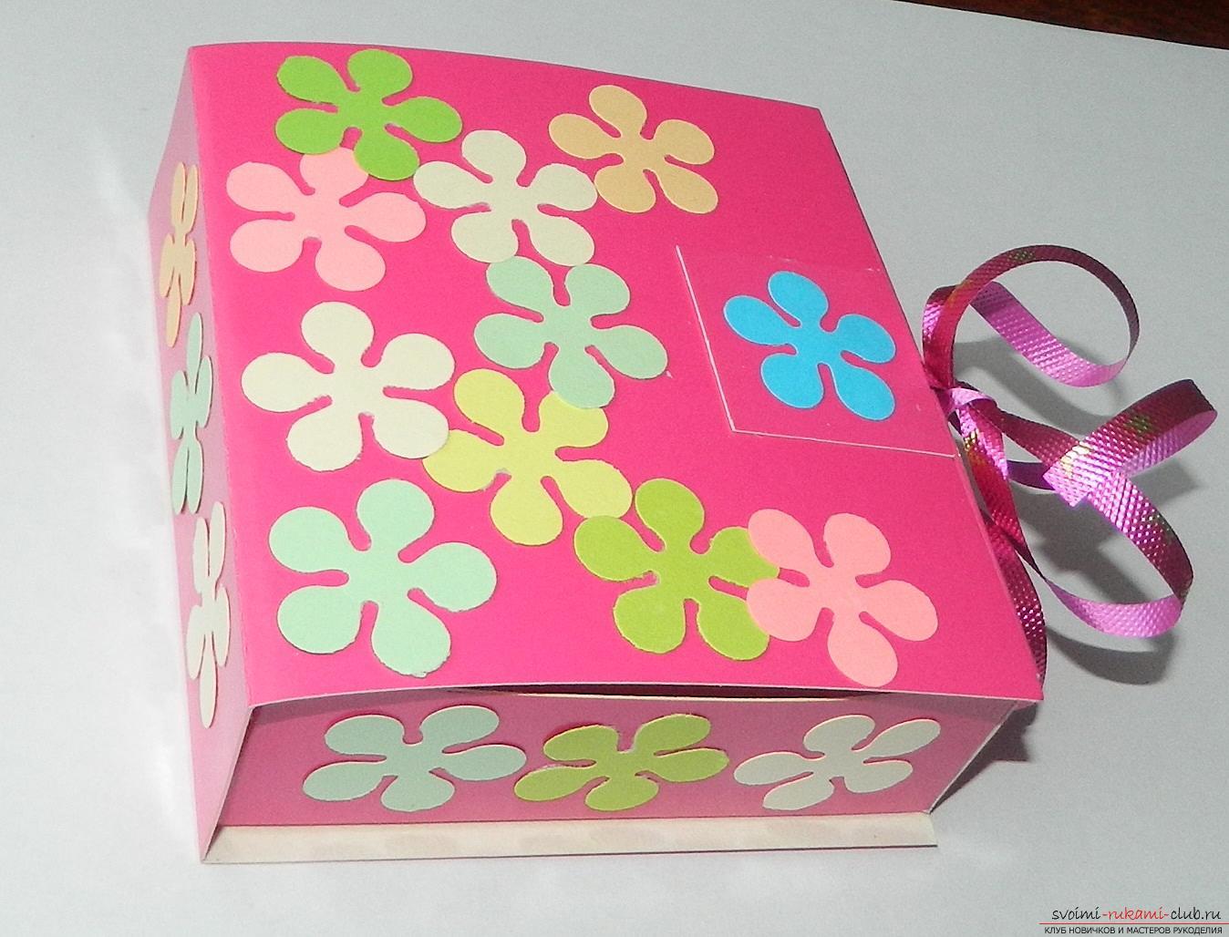 Как сделать подарочною коробку поэтапно