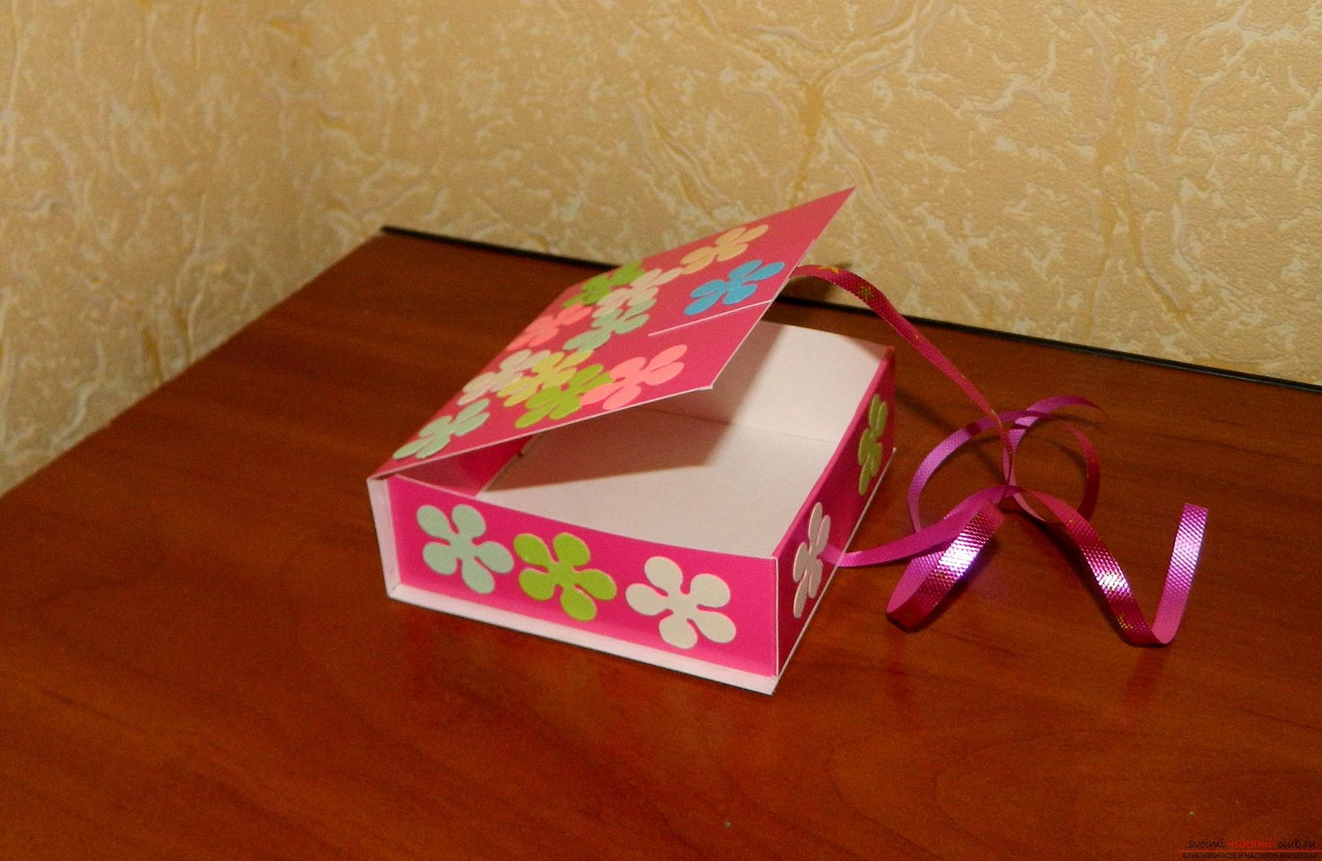 Коробка своими руками мастер класс