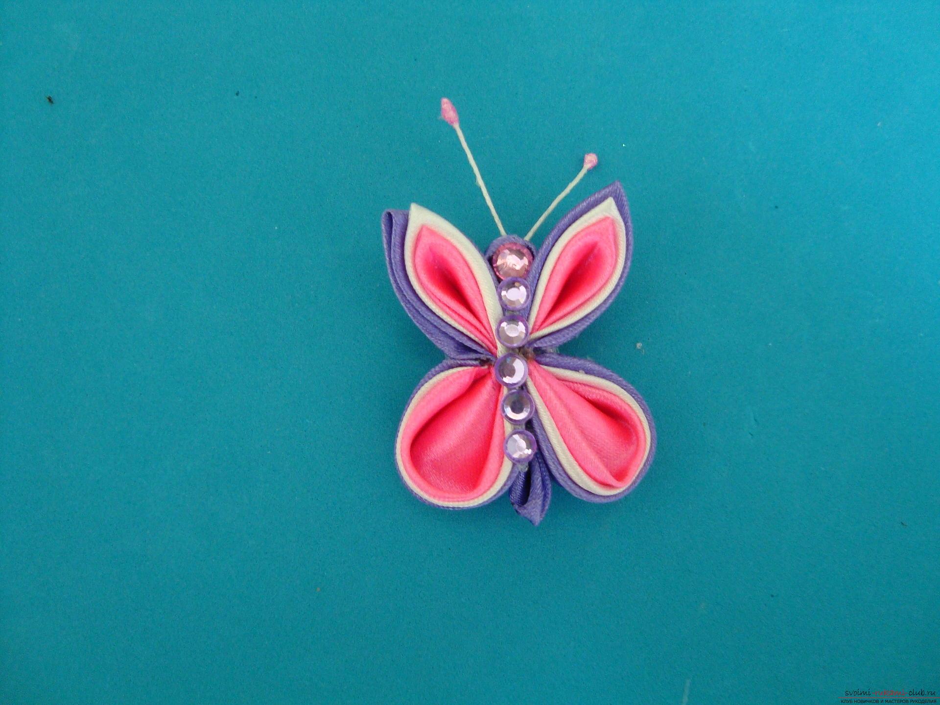 Бабочки из лент своими руками пошаговое