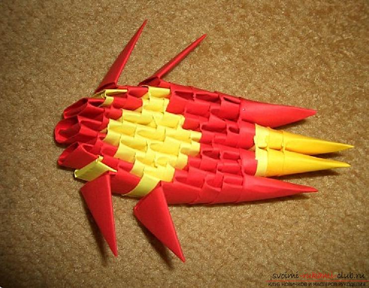 бабочка оригами. Фото №4