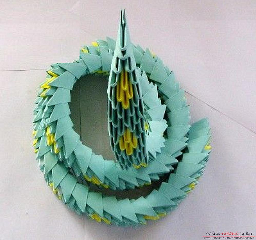 Змея модульное оригами схема фото 653
