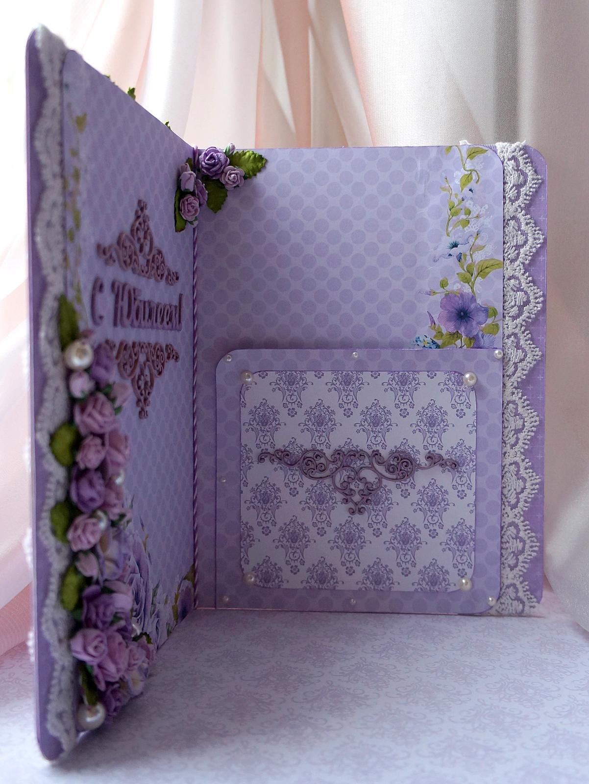 Ручной работы открытки для любимой девушки веб девушка модель кристина раут саратов