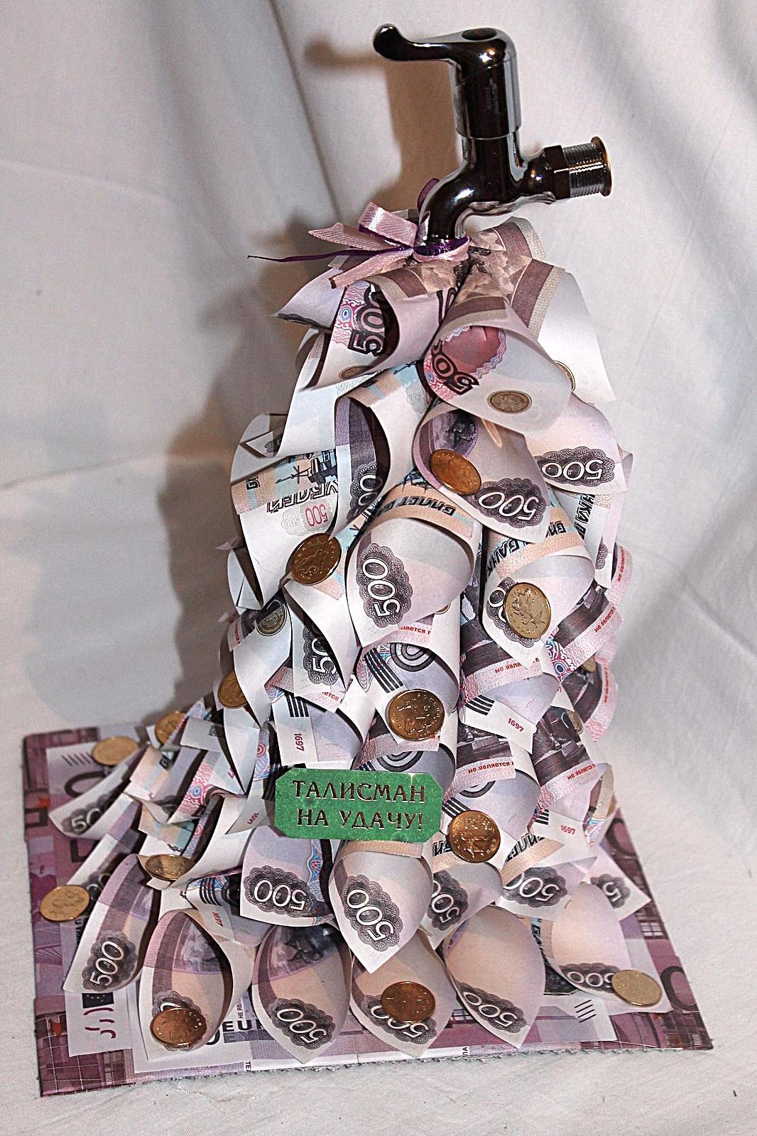 Фото как сделать денежный талисман своими руками