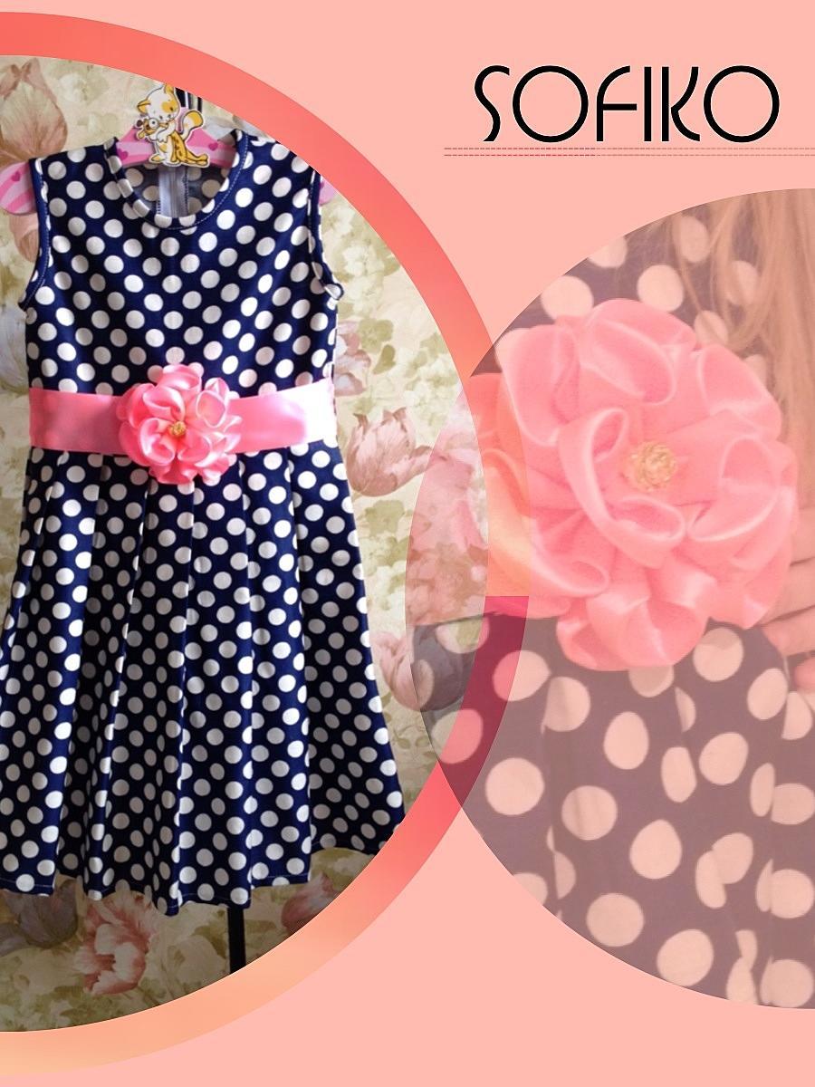Как сшить одежду своими руками Выкройки платья, юбки 16