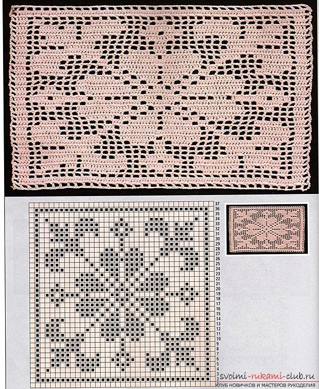 схем для филейного вязания