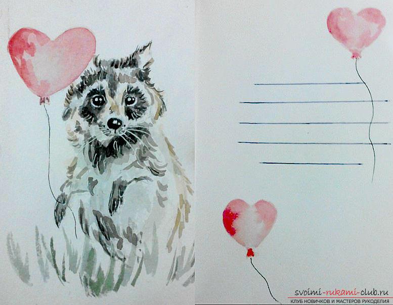 Как сделать открытку с днем рождения нарисовать 913