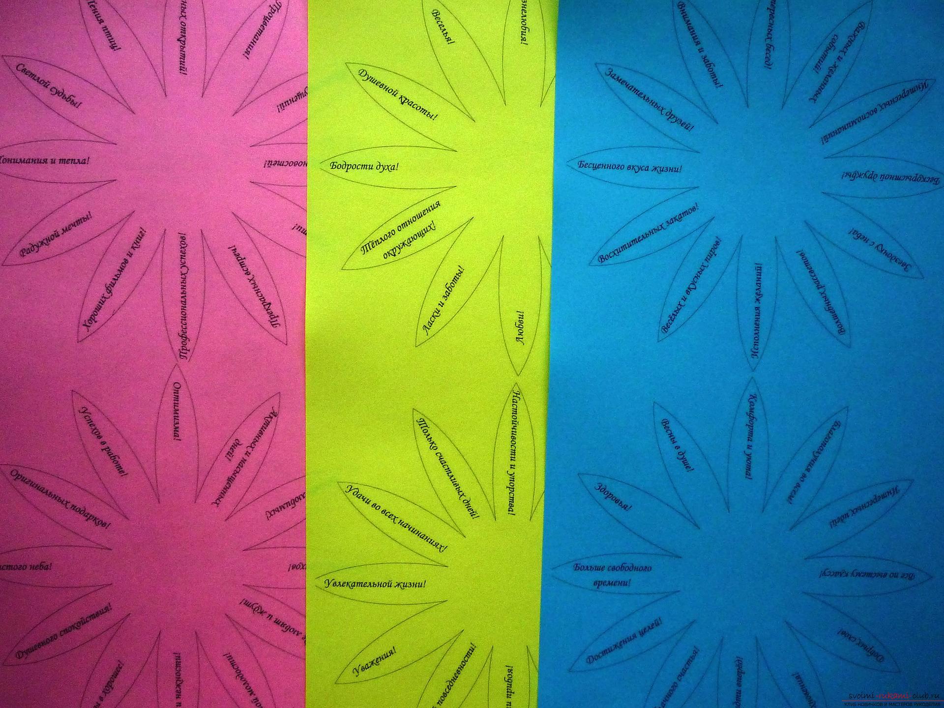 Этот подробный мастер-класс поделки из бумаги своими руками с фото и описанием научит как сделать ромашку с пожеланиями.. Фото №12