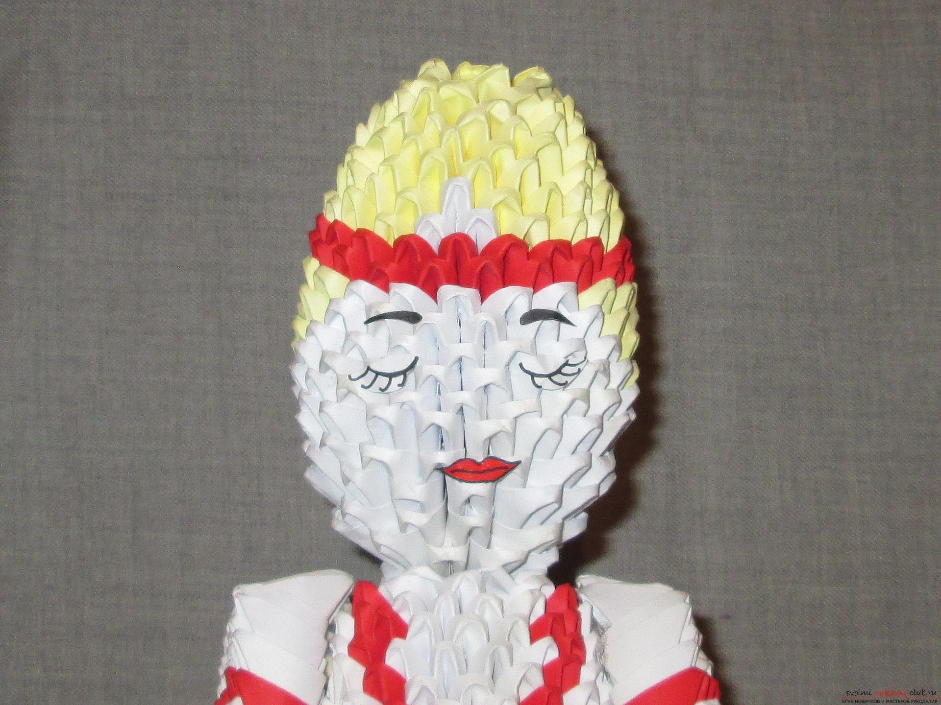 Модульное оригами русская красавица мастер класс