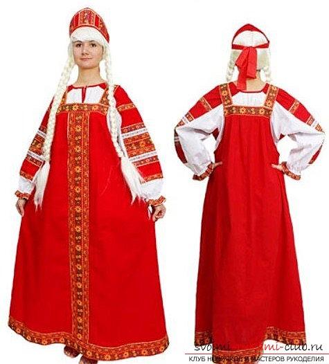 Русский народный костюм :: NoNaMe