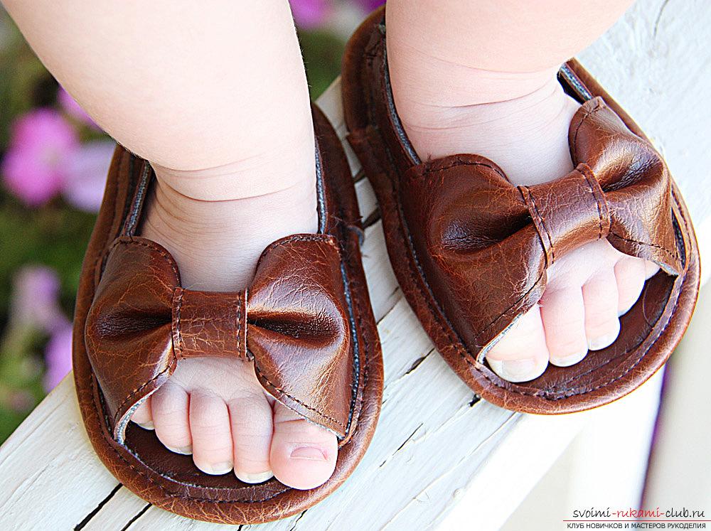 Детские сандалии своими руками - подробнейший мастер-класс с множеством фото-иллюстраций.. Фото №1