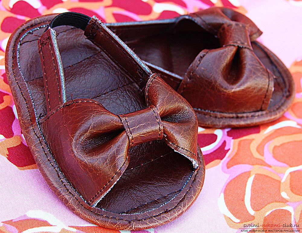 Как сделать детские сандали