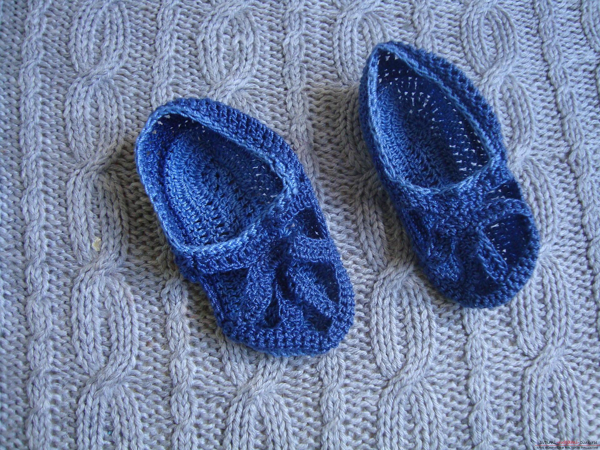 Фото к уроку по вязанию крючком детских сандалей. Фото №6