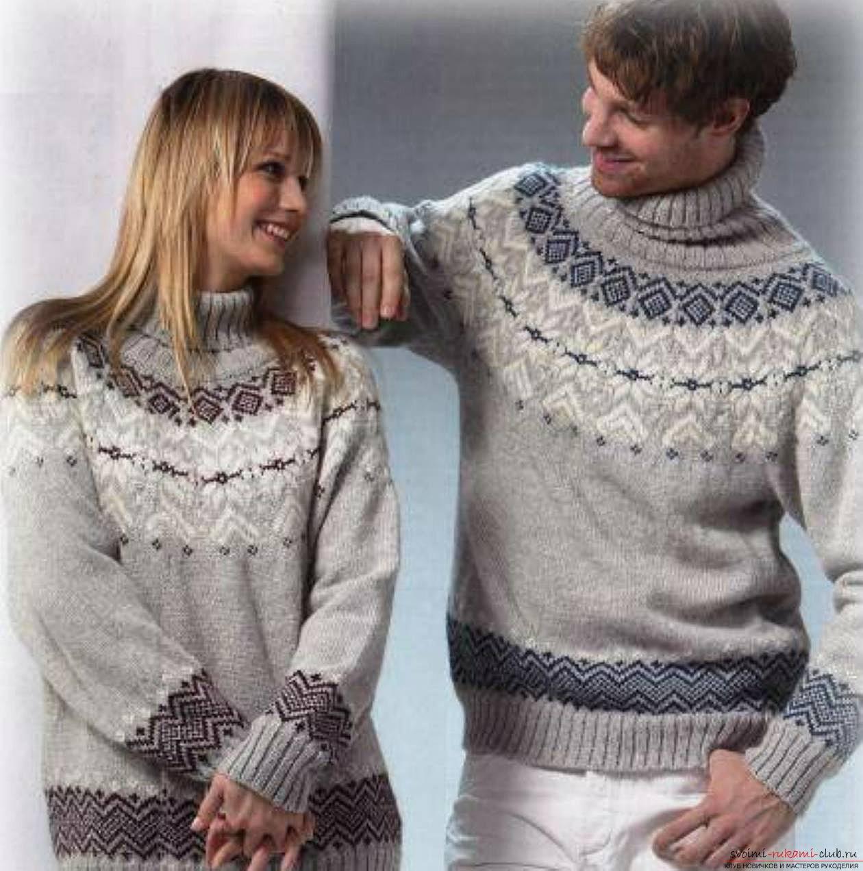 вязаный на спицах женский свитер с норвежским узором. Фото №4