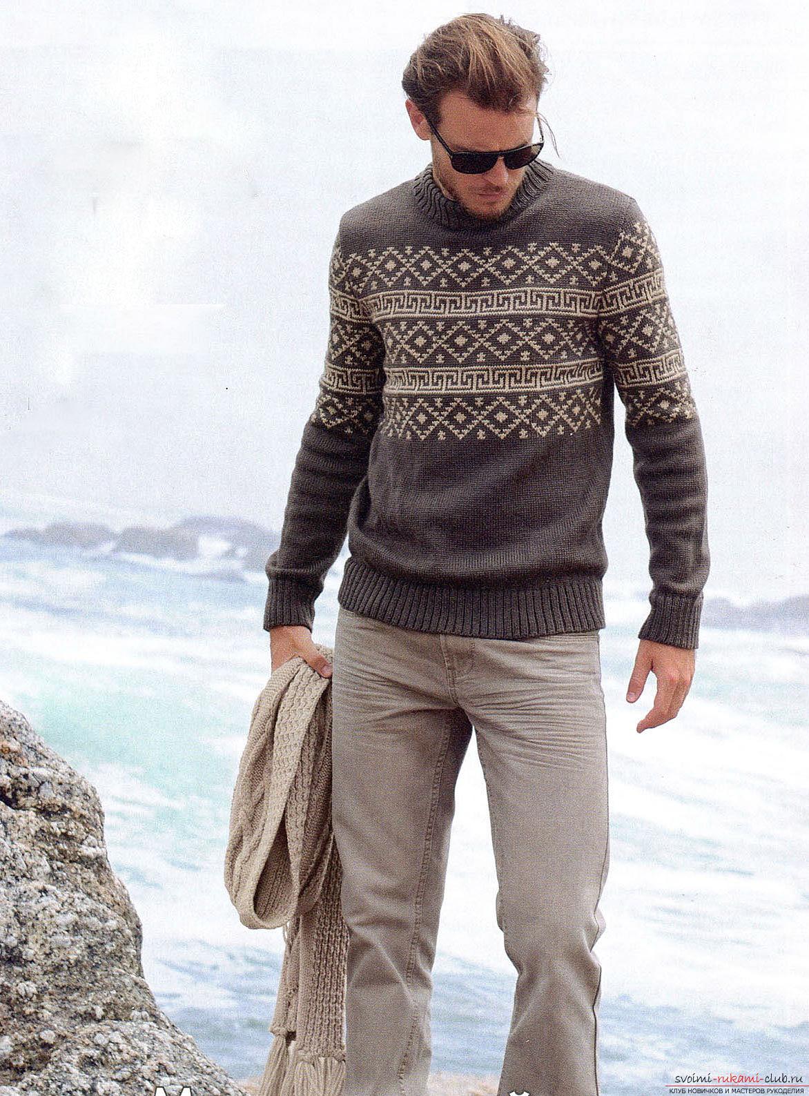 Вязание спицами для мужчин свитера с норвежским узором