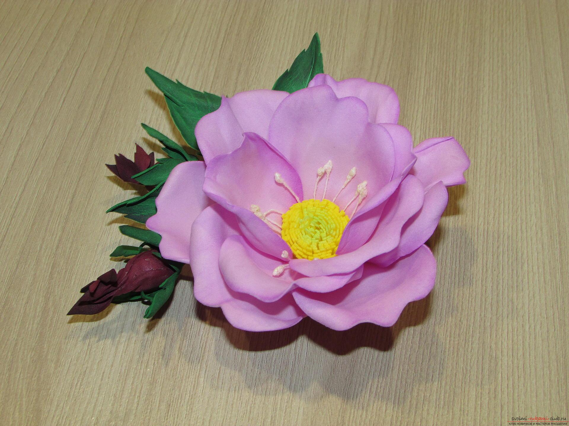 Пошаговое фото цветы из фоамирана мастер класс