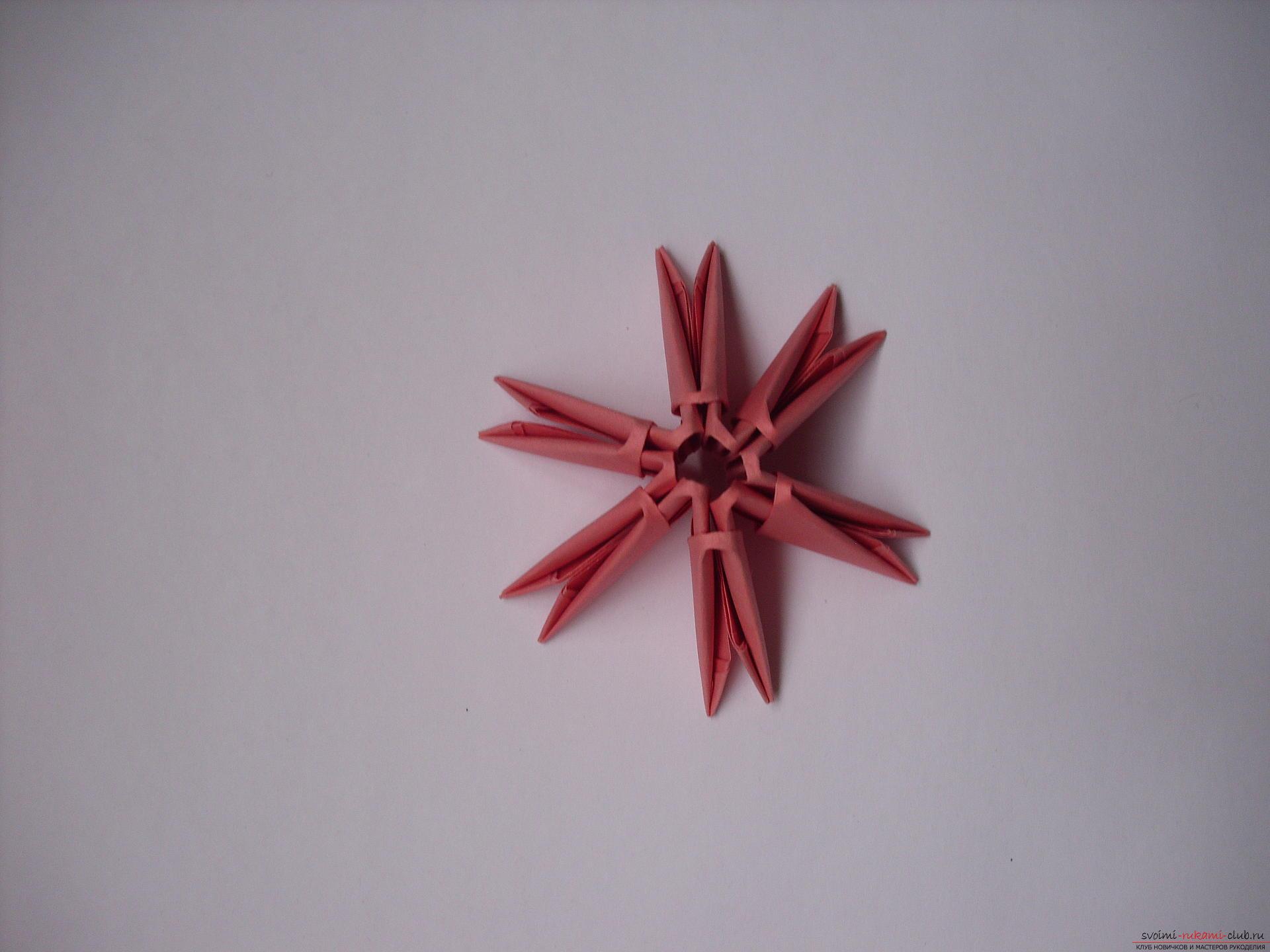 Поделка фиксики из оригами 3