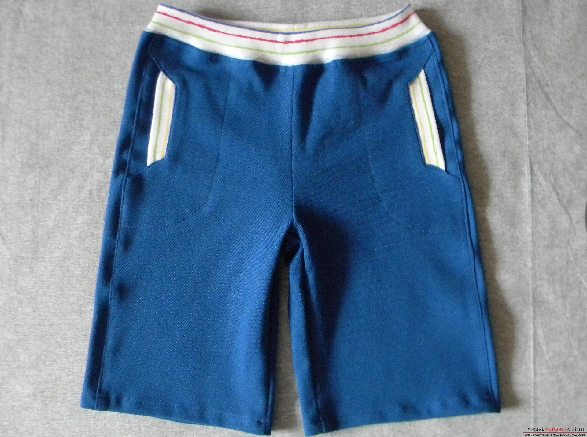 Мастер-класс: шорты-бермуды своими руками : Детский гардероб 28