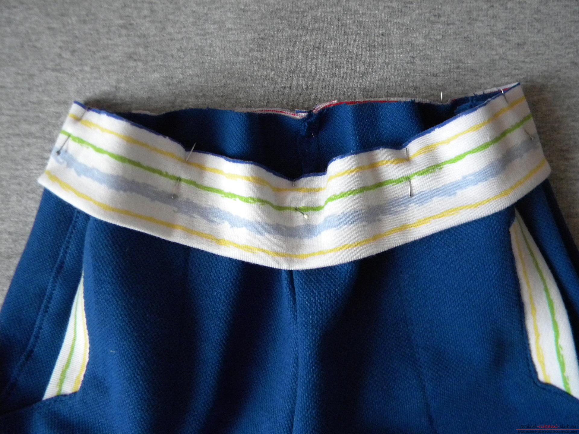 Как сделать резинку на штанах в низу