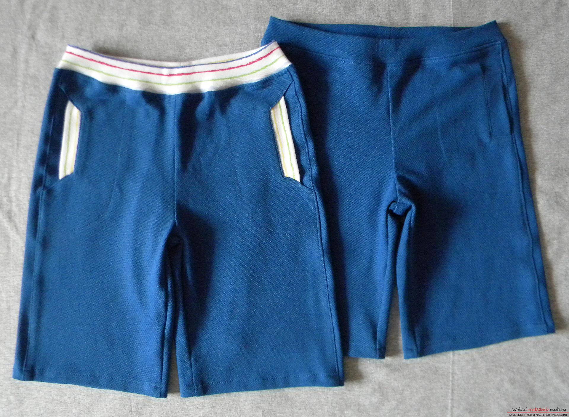 Мастер-класс: шорты-бермуды своими руками : Детский гардероб 86
