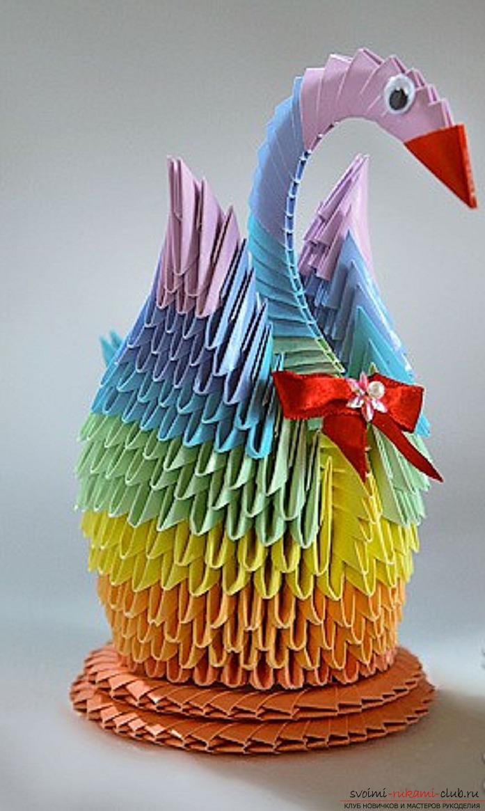 модульное оригами лебедя. Фото №1