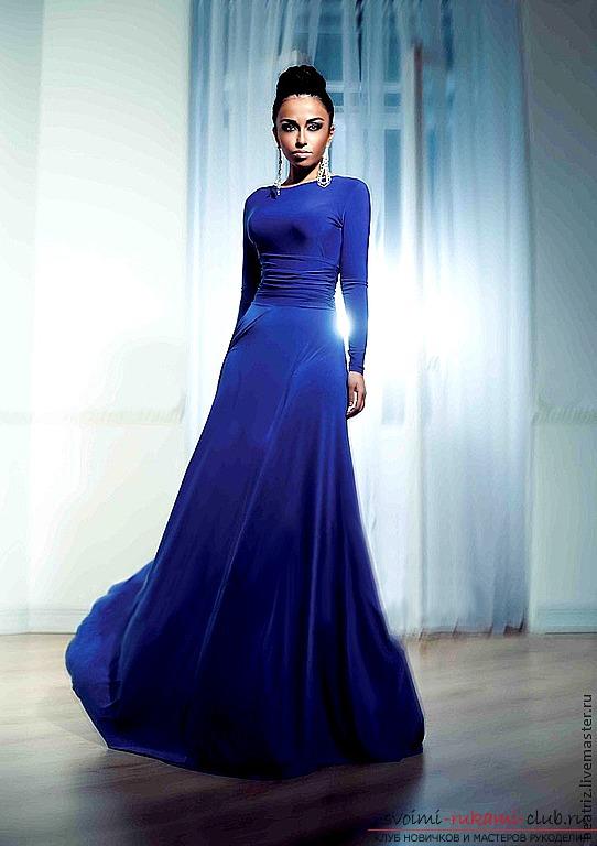 Платья в пол синего цвета с длинным рукавом