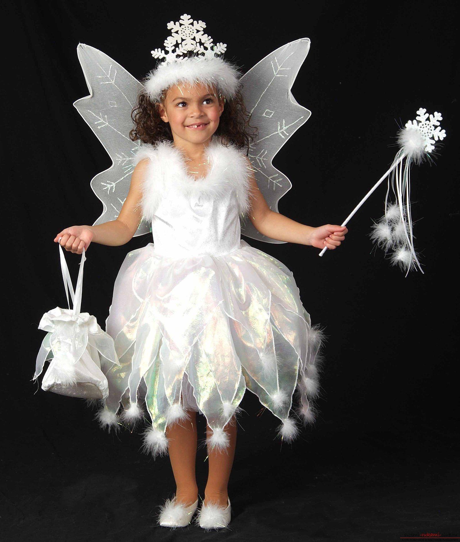Как сделать карнавальный костюм своими руками быстро
