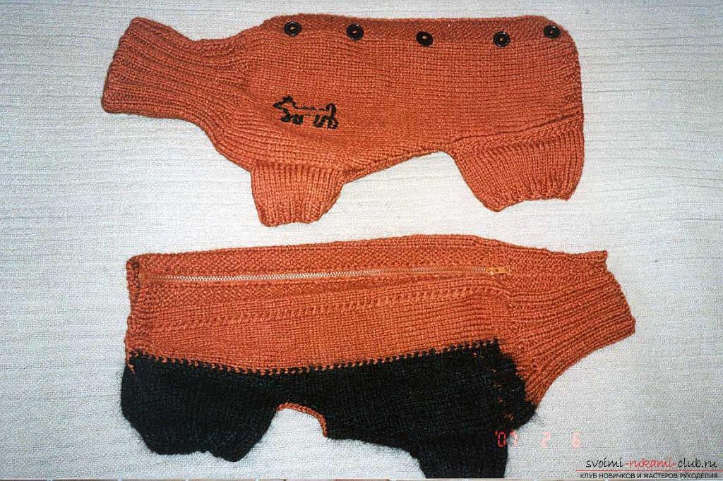 помочь самодельный свитер,