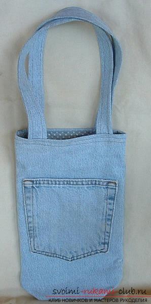 Как самому сделать джинсовую сумку своими руками, которая порадует вас и ваших друзей