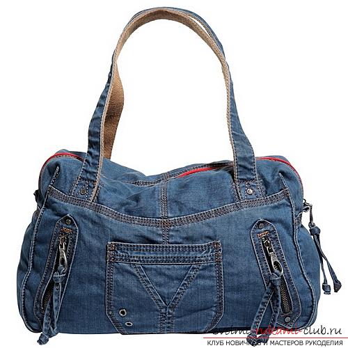 Модную сумку своими руками