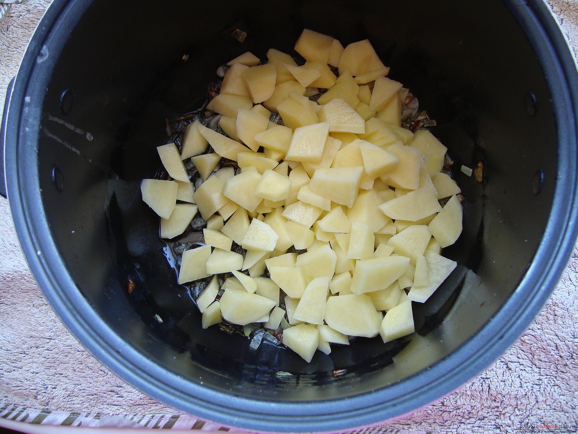 рецепт куриного супа из мультиварки
