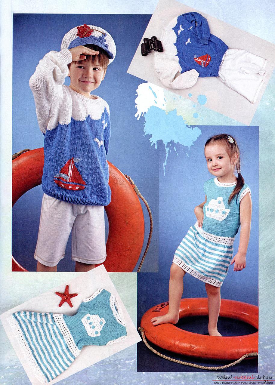 Вязание с морской тематикой для детей