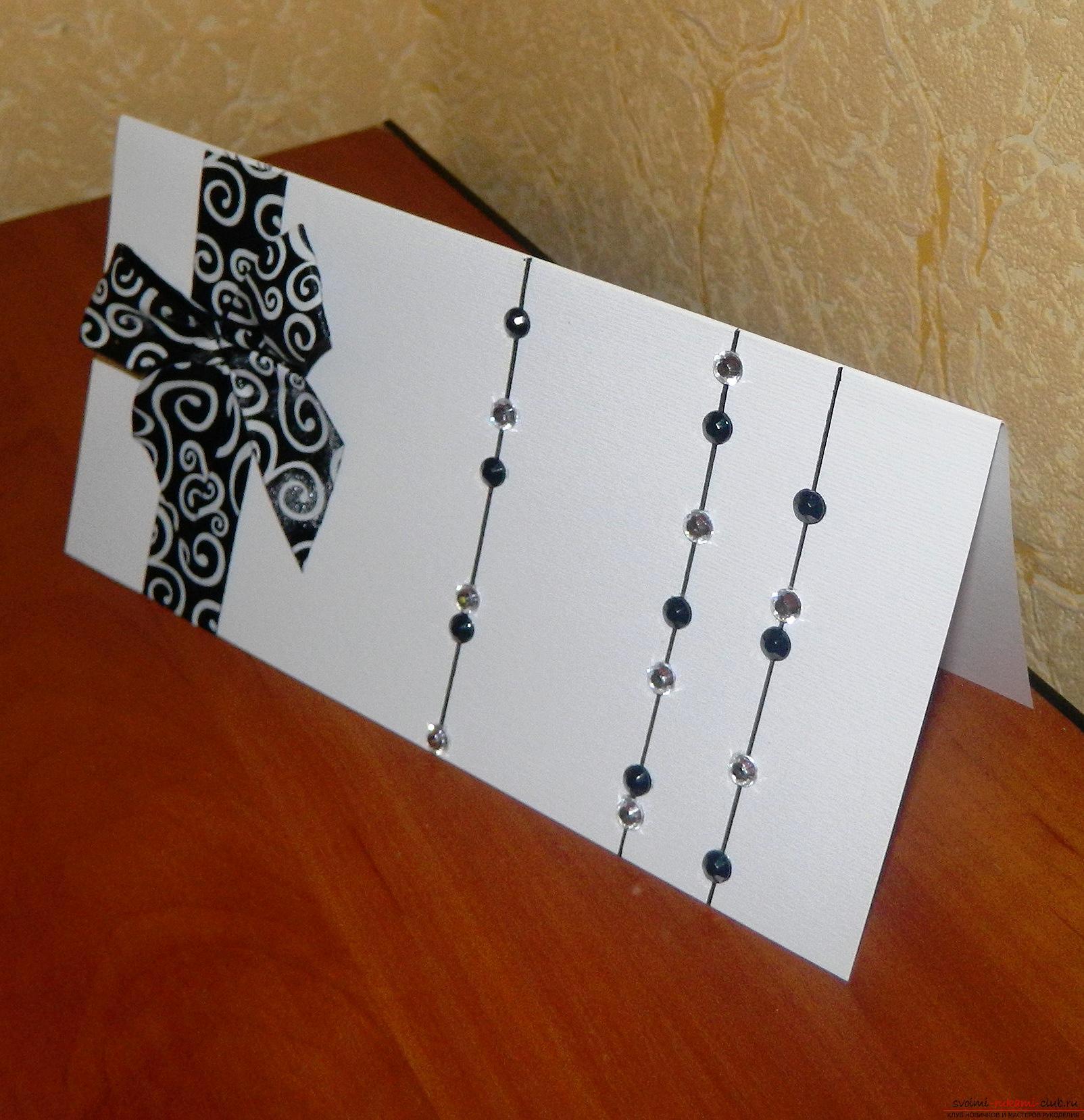 Этот мастер-класс покажет как сделать красивые открытки своими руками.. Фото №1
